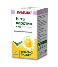 БЕТАКАРОТИН КАПС Х 30 ВАЛМАРК