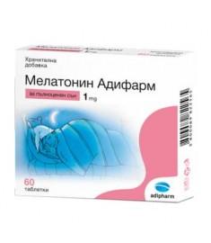 МЕЛАТОНИН АДИФАРМ 1 МГ Х 60