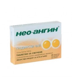 НЕО-АНГИН ГРАДИНСКИ ЧАЙ таблетки x 24