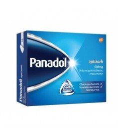 PANADOL OPTIZORB / ПАНАДОЛ ОПТИЗОРБ таблетки 500 мг х 24