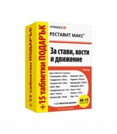 РЕСТАВИТ МАКС X 30