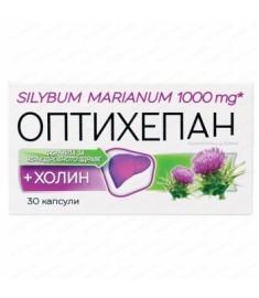 ОПТИХЕПАН 30 КАПС