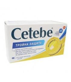 ЦЕТЕБЕ+ЦИНК+ВИТ.D ТРОЙНА ЗАЩИТА капс.х60