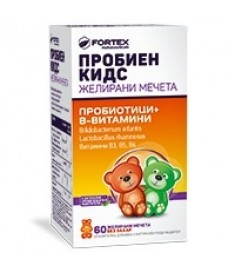 ПРОБИЕН КИДС ЖЕЛИРАНИ МЕЧЕТА Х 60