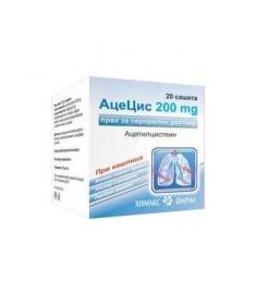 АЦЕ ЦИС САШЕТА 200 мг. Х 20