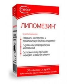 ЛИПОМЕЗИН таблетки х 60