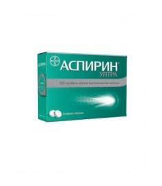 АСПИРИН УЛТРА 500 МГ Х 20