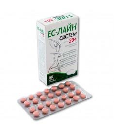 S-LINE / ЕС-ЛАЙН СИСТЕМ 20+ таблетки Х 56