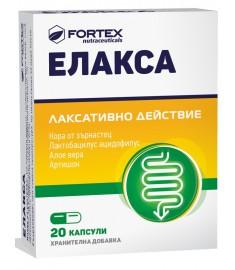 ЕЛАКСА КАПСУЛИ Х 20