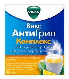 ВИКС АНТИГРИП КОМПЛЕКС Х 10