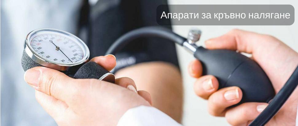 Апарати за диагностика