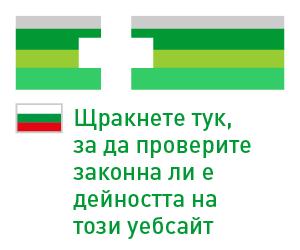 Logo-IAL