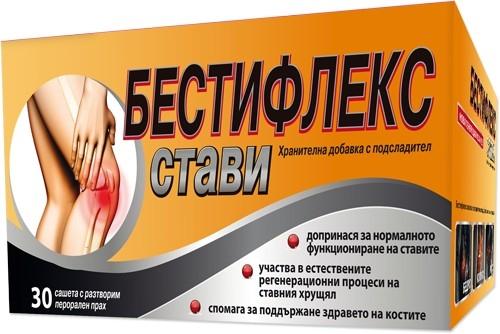 brestiflex